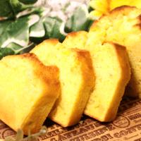 ほっこり美味しい!さつまいものパウンドケーキ