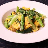 シンプル!小松菜と卵の中華炒め