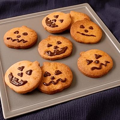 HMで簡単かわいい ハロウィンクッキー