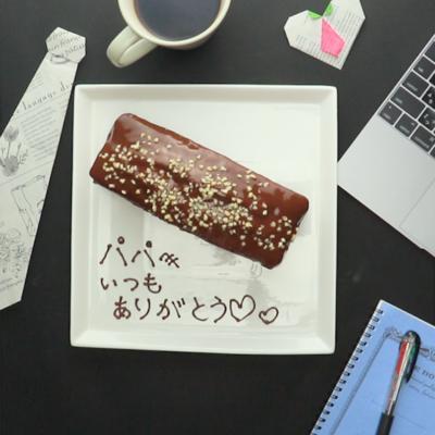コーヒーとビターチョコレートのケーキ