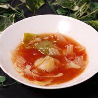 野菜たっぷり!5種野菜のトマトスープ