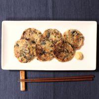 高菜と桜海老のとろろ焼き