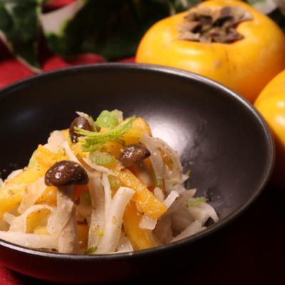 秋の味覚!柿なます