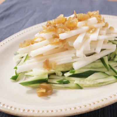 ザーサイドレッシングで 長芋ときゅうりのサラダ