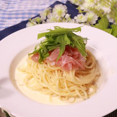 しゃきしゃき水菜と生ハムのクリームスープスパゲティ