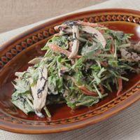 水菜とひじきの胡麻マヨサラダ