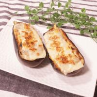 美味しい秋!米ナスの味噌チーズ焼き