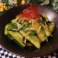きゅうりと生姜のやみつき常備菜