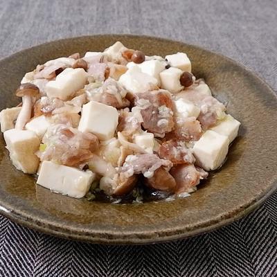 豆腐と豚バラ肉のネギ塩だれ炒め
