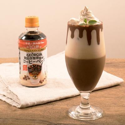 エスプレッソとチョコの贅沢アイスモカカフェラテ