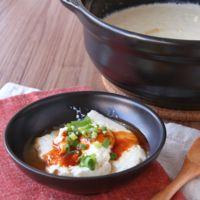 土鍋で作る自家製豆腐 コチュジャンソースで