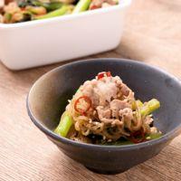 豚肉と小松菜のピリ辛常備菜