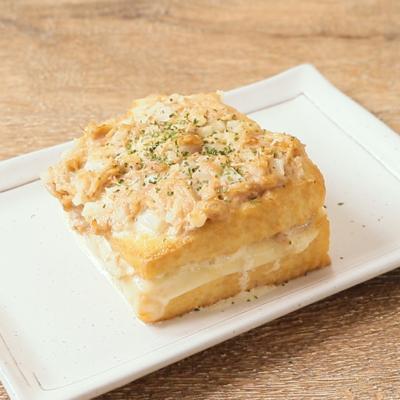 トースターで こんがりツナマヨチーズ厚揚げ
