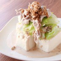 豆腐で 重ね盛りサラダ
