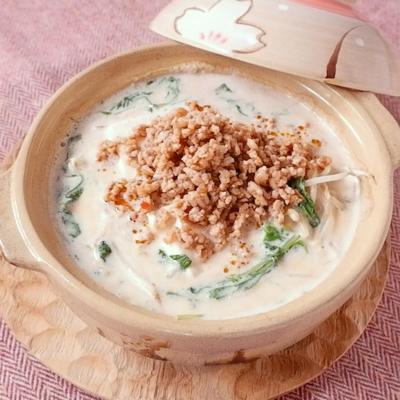 牛乳で仕立てる 担々鍋