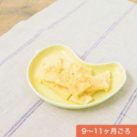 お豆腐おやき