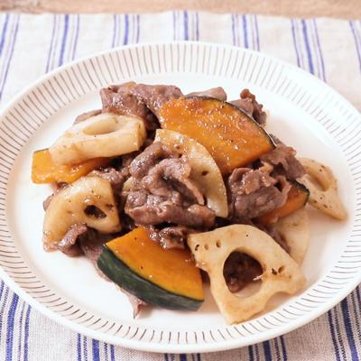 牛肉とレンコンとかぼちゃのバルサミコ酢炒め
