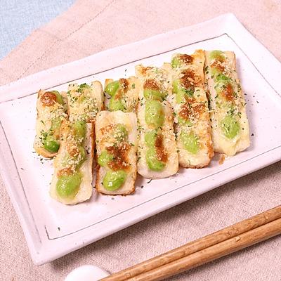 サクサク食感 ちくわの枝豆チーズ焼き
