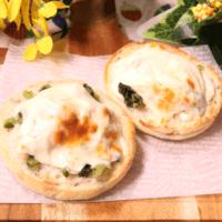 ツナと野沢菜のイングリッシュマフィン