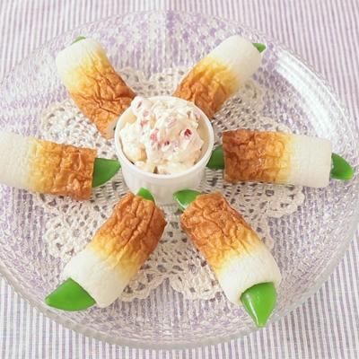 スナップえんどうとちくわのクリームチーズディップ