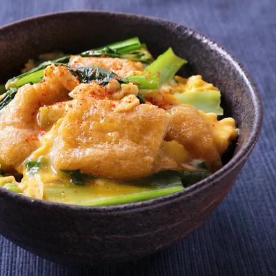 小松菜と油揚げの卵とじ丼
