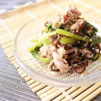 パパッと簡単 小松菜と塩昆布和え