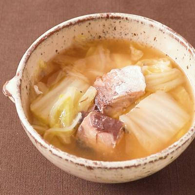 サバ缶と白菜のスープ