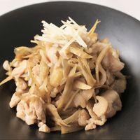 豚バラ肉でたっぷりごぼうのしぐれ煮
