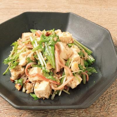 豆腐と水菜の味噌ナッツ和え