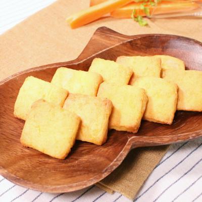 ほのかな甘みが美味しい にんじんクッキー