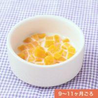 かぼちゃのミルク煮