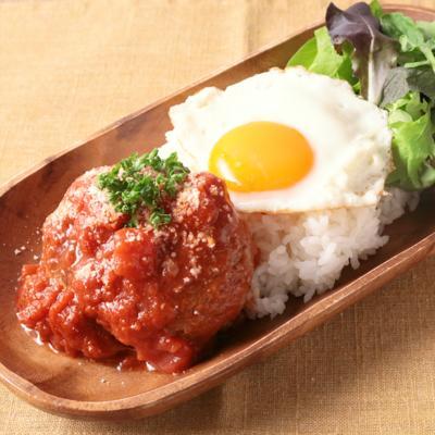 トマトソースで食べる ロコモコプレート
