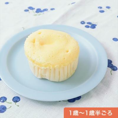 チーズ入り にんじん蒸しパン