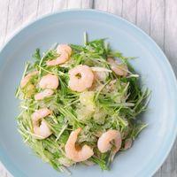 水菜とエビのグレフルサラダ