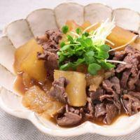 大根と牛肉のほっこり煮