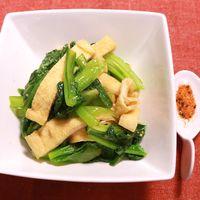 簡単副菜 小松菜と油揚げのナムル