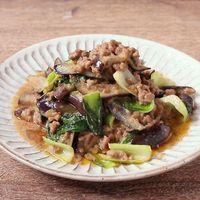チンゲン菜とナスのピリ辛そぼろ炒め