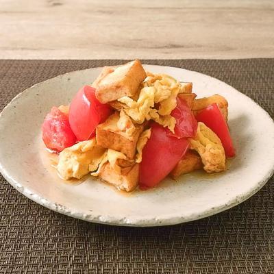 厚揚げとトマトの中華炒め