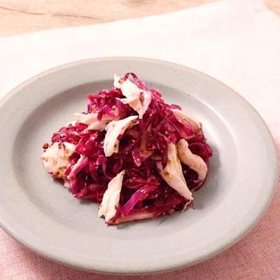 鶏ささみと紫キャベツの粒マスタードマリネ