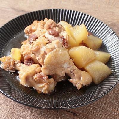 圧力鍋で 鶏手羽元と大根の梅煮