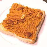 ほっくりかぼちゃのシナモントースト