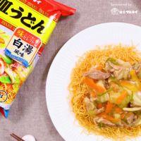 カット野菜で簡単おいしい!長崎皿うどん