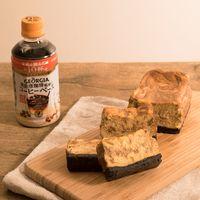 エスプレッソのマーブルチーズケーキ