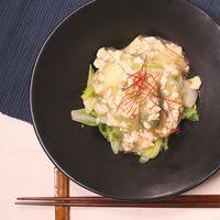 生姜たっぷり!白菜の鶏あんかけ