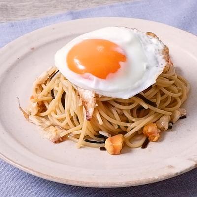 【鳥羽シェフ】無限パスタ2 塩こぶチーズととろとろ卵