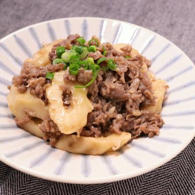 牛肉とちくわぶのほっこり煮