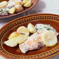 さわやかな酸味 北海道の秋鮭とポテトのレモンクリーム煮