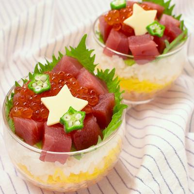 きらきらお星さま 2層のカップちらし寿司