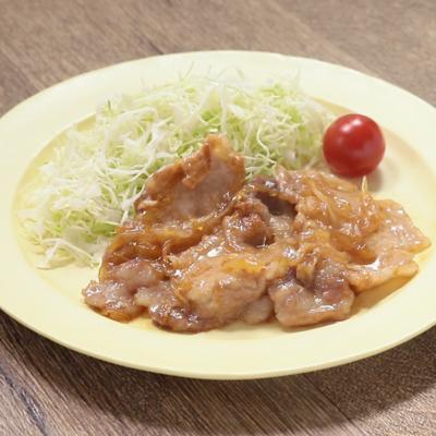 ジンジャーソースで 豚の生姜焼き