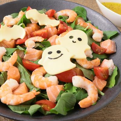 ハロウィンに レモンドレッシングのシーフードサラダ